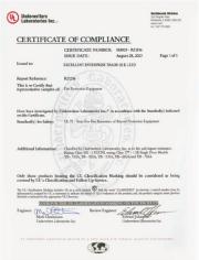ul_certificate_excellent